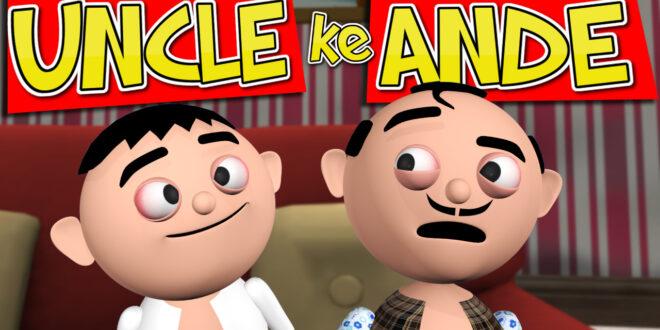 uncle ke ande msg toons